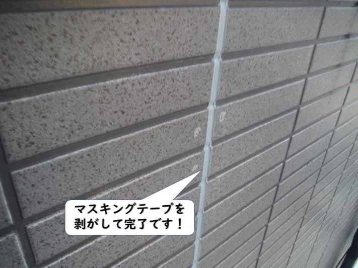 和歌山市の目地のりゅがわのマスキングテープを剥がして完了です