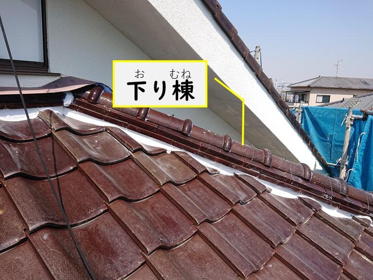 和歌山市の漆喰工事で下り棟部分も漆喰を詰め直しました