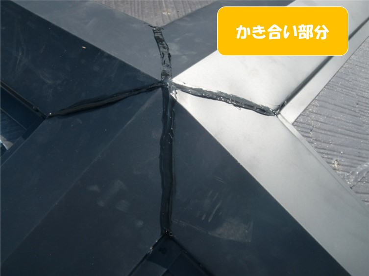 方形屋根のスレート屋根修理で棟板金の張替の完成写真(上部分)