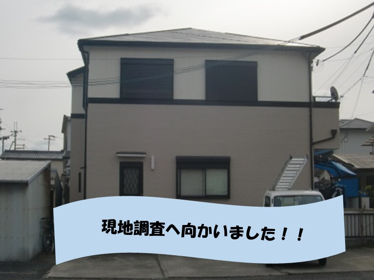 和歌山方行屋根の修理の現場写真