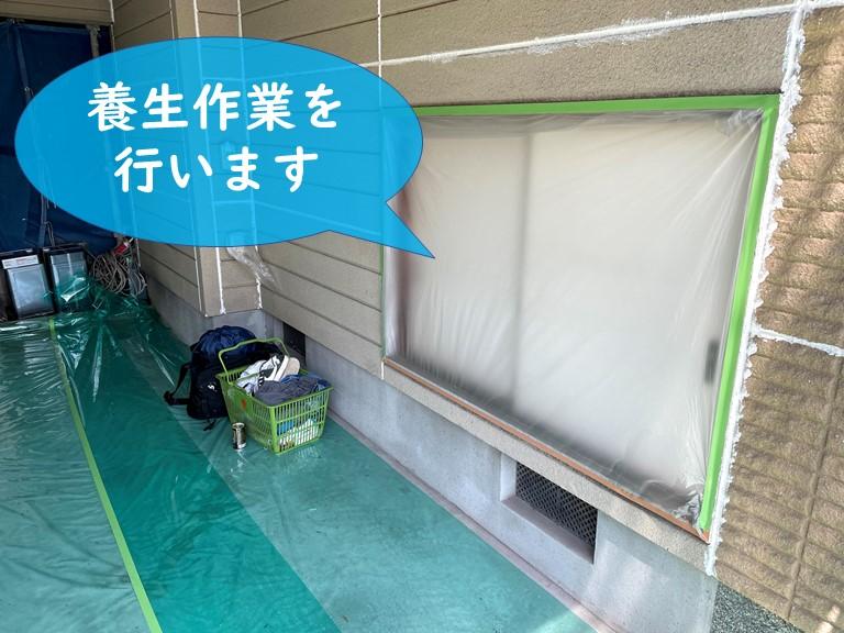 岩出市で外壁塗装・屋根塗装を行うのでペンキが飛び汚れないよう養生を行っていきます