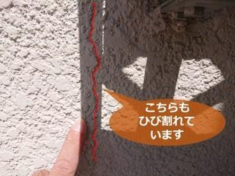 和歌山市で壁紙からの雨漏りが発生し外壁を調査すると、壁にクラックが発生していました