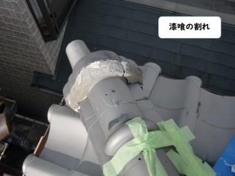和歌山市の漆喰の割れ
