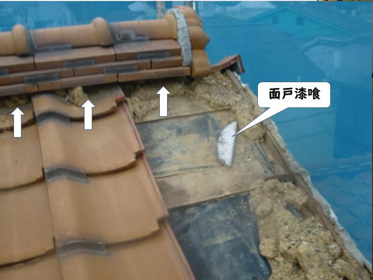 岩出市の剥がれた面戸漆喰