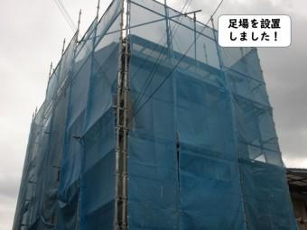和歌山市で足場を設置しました
