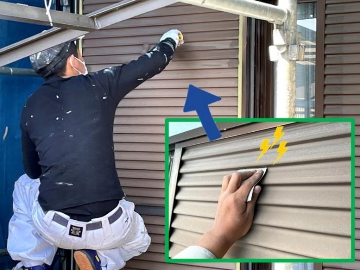 紀の川市で外壁塗装後、雨戸もケレン作業を行い塗装をしました