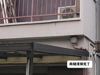 和歌山市の雨樋清掃完了