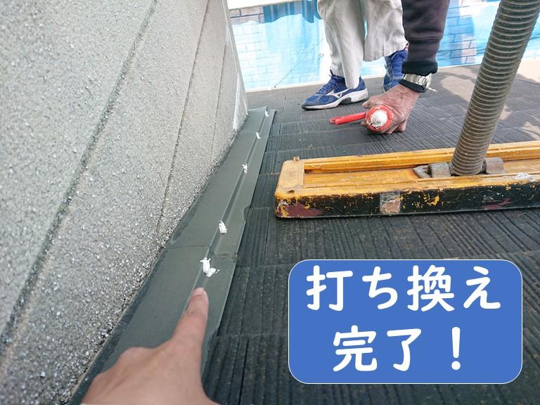 岩出市で屋根塗装を行う前に、壁際水切りの釘を写真のスプーンビスで打ち換えた後、釘の頭に防水のためコーキングを充填しました
