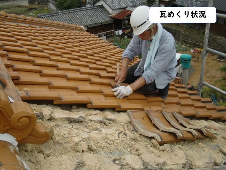 和歌山市のラバーロックされた瓦がズレて葺き直したお客様の声