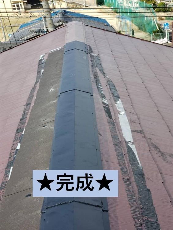 岩出市の台風の被害にあい雨漏りした家の屋根工事の完成写真