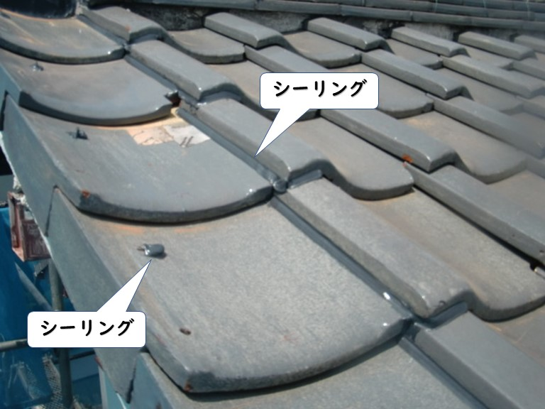 岩出市の袖瓦にシーリングを充填して瓦を補強
