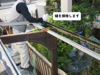 紀の川市のカーポートの樋を掃除