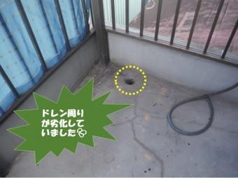 和歌山市のベランダでドレン周りの劣化写真