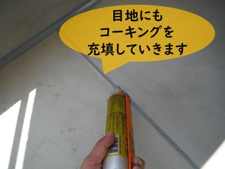 和歌山市で防水工事で、目地や床と壁の取合い部分にコーキングを充填し、その後プライマーを行います