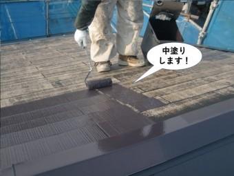 和歌山市の屋根を中塗りします