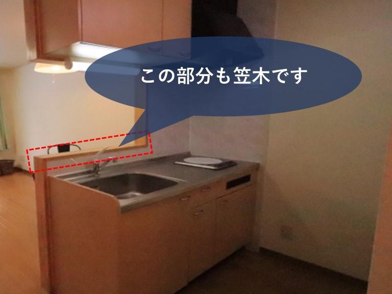 和歌山市の雨漏り修理で笠木を説明キッチンバージョン