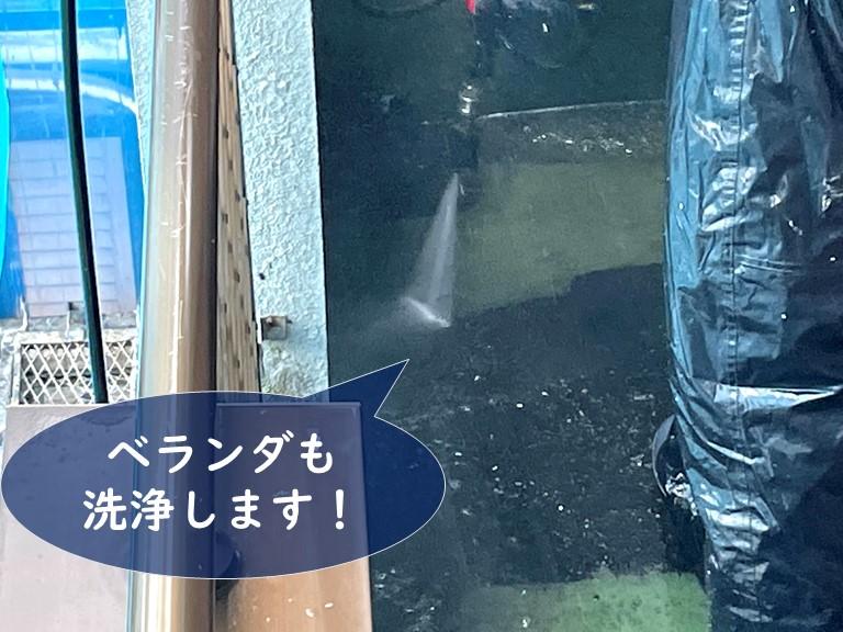 紀の川市でベランダにトップコート塗布するので高圧洗浄機でベランダを洗浄します