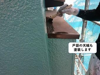 岩出市の戸袋の天端も塗装します