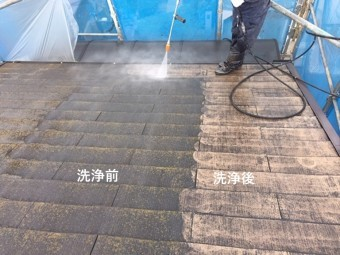 和歌山市の屋根の高圧洗浄前とその後