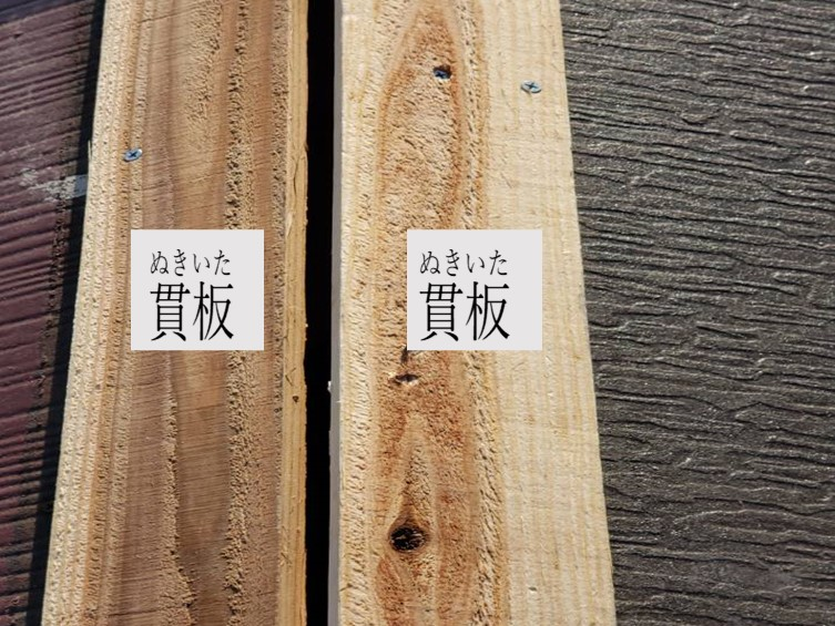 岩出市の台風の被害にあった家の屋根工事で貫板をつけました