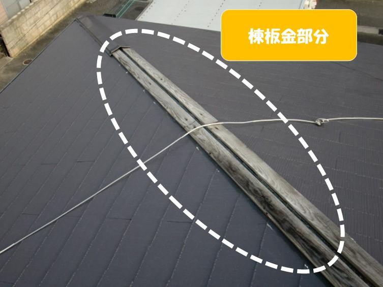 紀の川市で方形屋根でスレート屋根の修理写真棟板金と貫板が飛ばされています