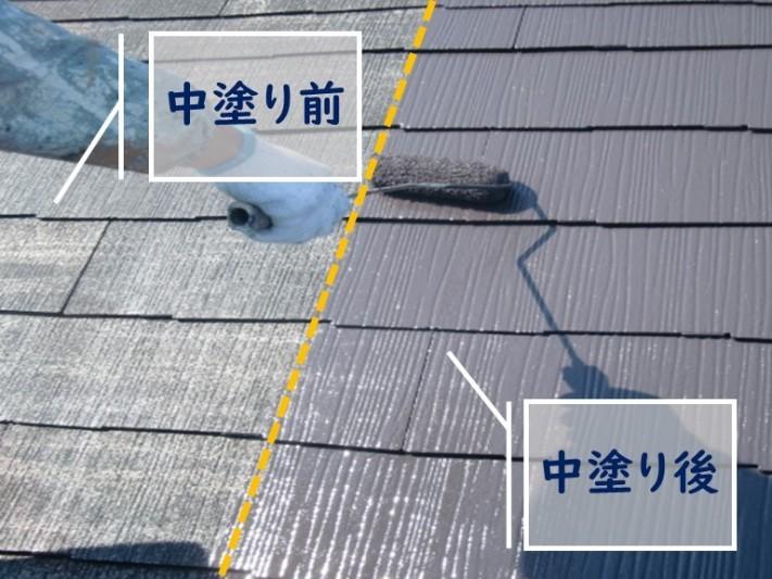 紀の川市の屋根塗装の中塗りで中塗り前と中塗り後を比較している写真
