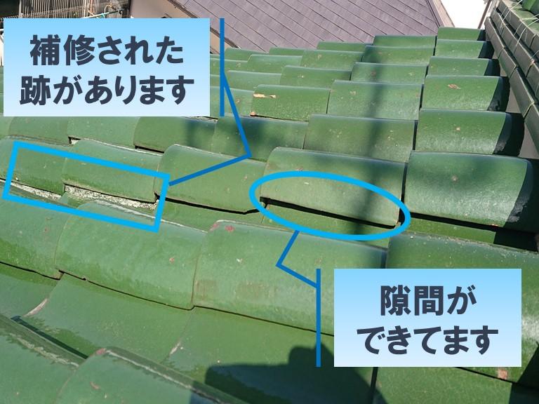 和歌山市で雨漏りの無料点検を行い屋根を点検すると瓦が浮いていました