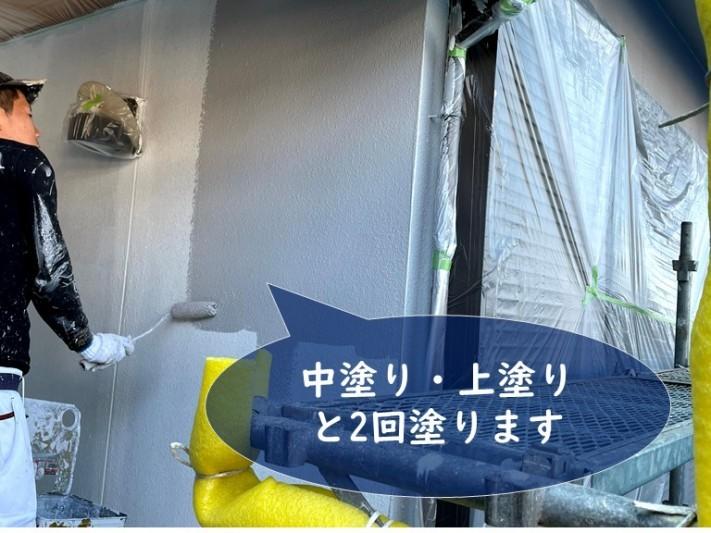 紀の川市で外壁塗装で外壁の中塗り・後塗りをしている写真