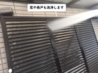 和歌山市の窓や雨戸も洗浄