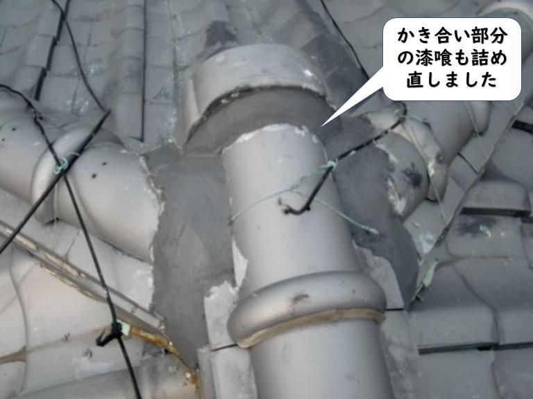 和歌山市の棟のかき合い部分の漆喰も詰め直しました