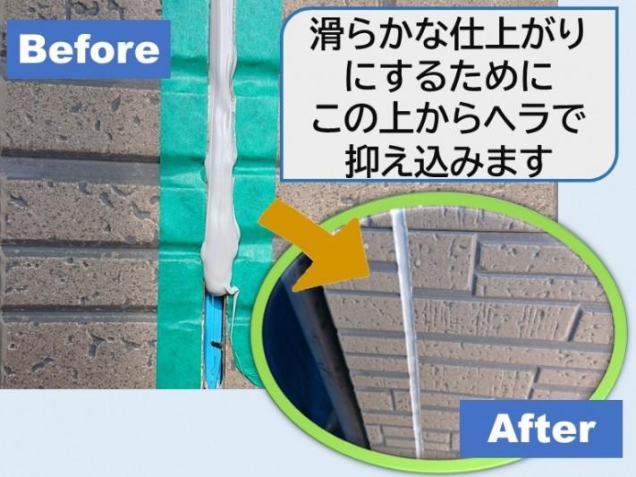 和歌山県紀の川市での外壁塗り替え工事で隙間にコーキングを充填しヘラで押さえて綺麗にしたときのBeforとafter