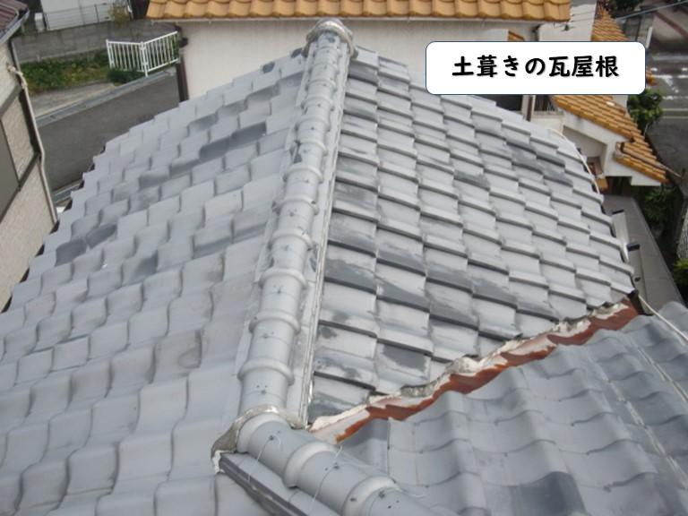 和歌山市の土葺きの瓦屋根