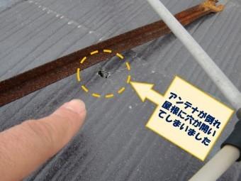 スレート屋根に穴があいてしまった写真