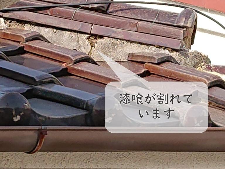 和歌山市で漆喰の調査を行うと、漆喰が割れており隙間から葺き土がみえていました