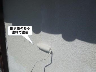 岩出市の外壁を撥水性のある塗料で塗装!
