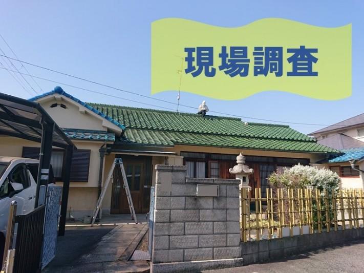和歌山市で雨漏りの問い合わせをいただいたので無料診断へ行きました