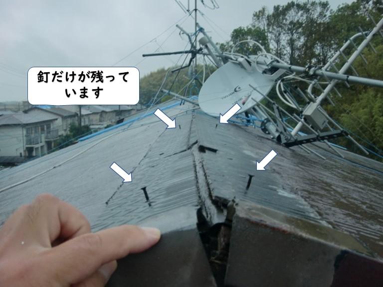 和歌山市の釘だけが残っています