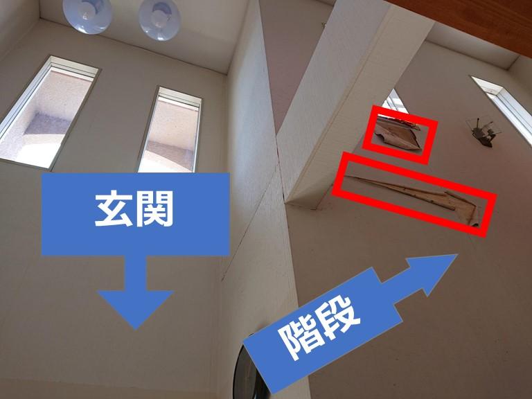 和歌山市で玄関と階段の吹き抜け部分に雨漏りの形跡があり、壁紙がはがれていました