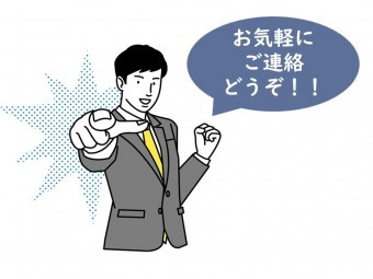街の屋根屋さん和歌山店 ご連絡お気軽に!