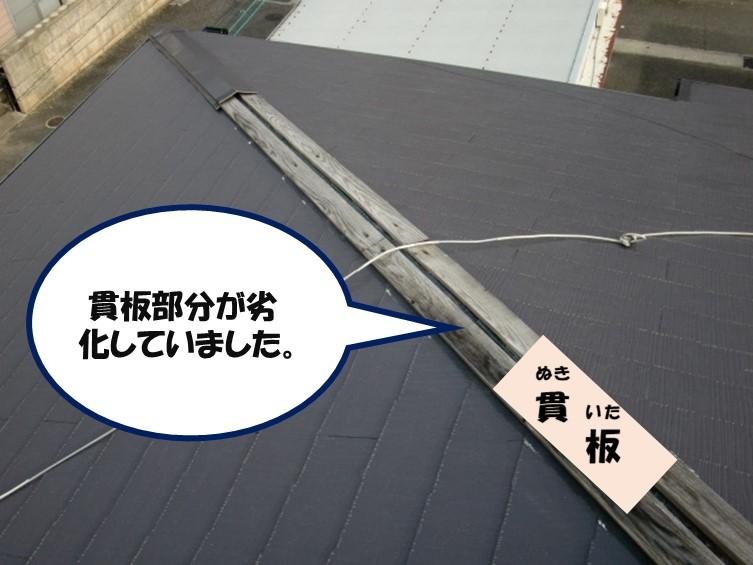 屋根工事で貫板が劣化していたので全て撤去する写真