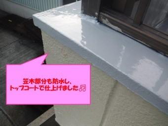 和歌山市のベランダ防水工事で笠木部分も防水工事し、完成した写真