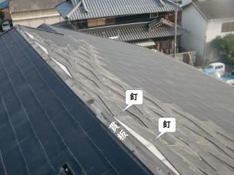 和歌山市の貫板の釘