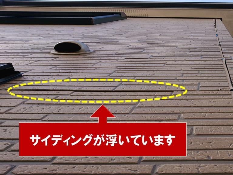 和歌山県で家の外壁が劣化し浮き出てている写真