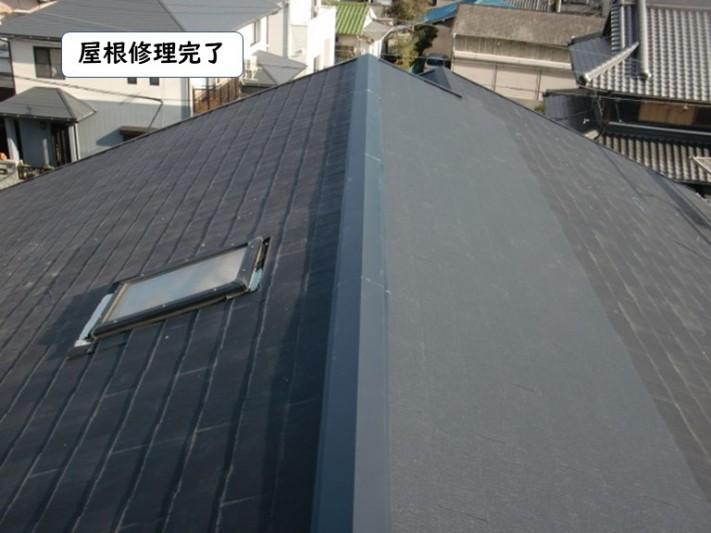 和歌山市の屋根修理完了