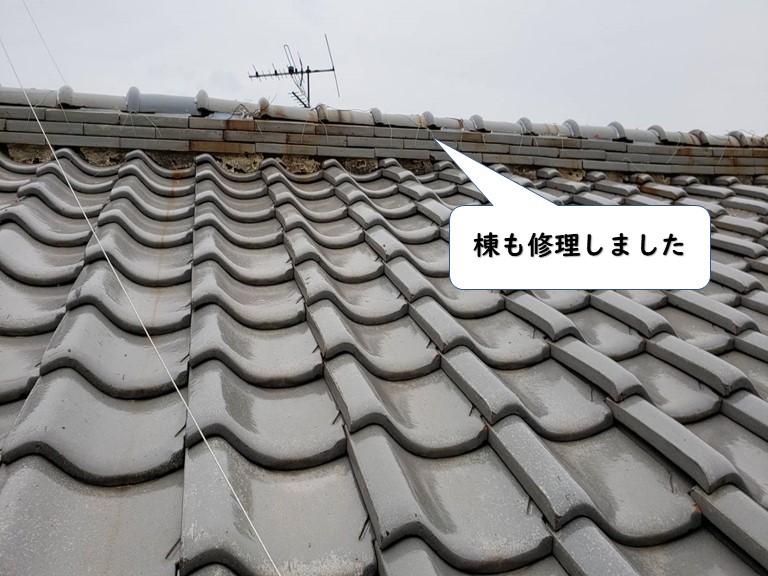 和歌山市の棟を修復しました