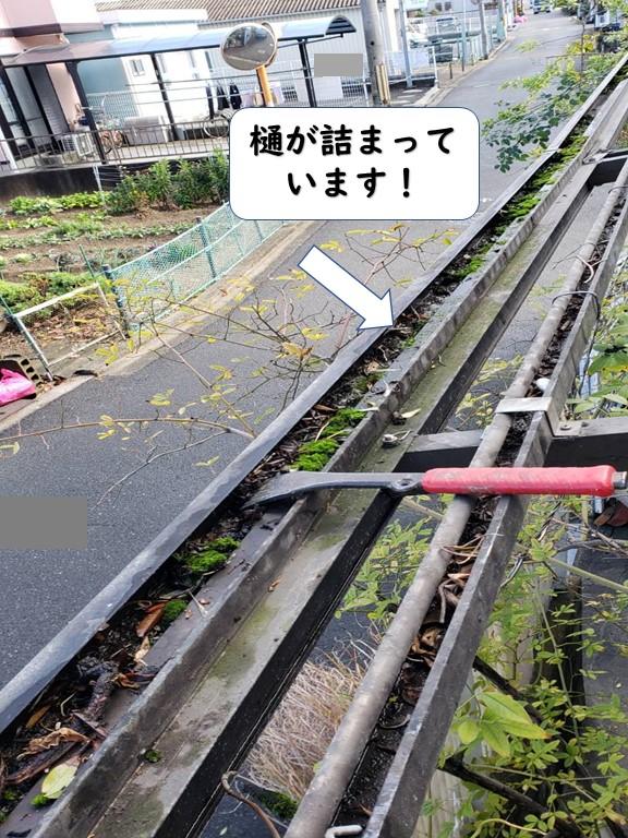 和歌山市のテラスの雨樋が詰まっています