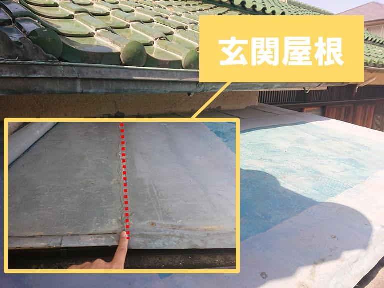 和歌山市で玄関屋根の点検を行うと、ひび割れができていました
