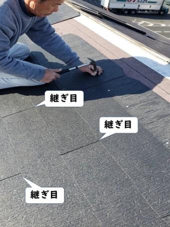 和歌山市のスレートの継ぎ目が揃わないように固定