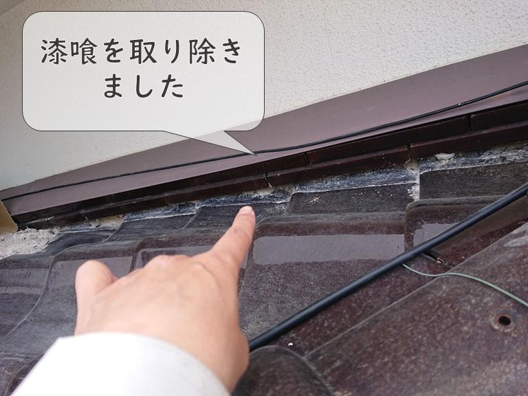 和歌山市で行った漆喰詰め直し工事を行い、まずは古くなった漆喰を剥がし、剥がし終えた後の写真です