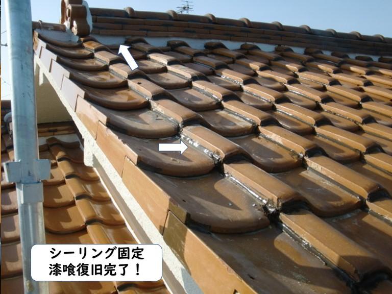 和歌山市の袖瓦をシーリング固定と漆喰復旧完了